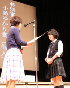 特別審査員 小島ゆかり賞を受賞した水戸葵陵高等学校の矢澤愛実さん